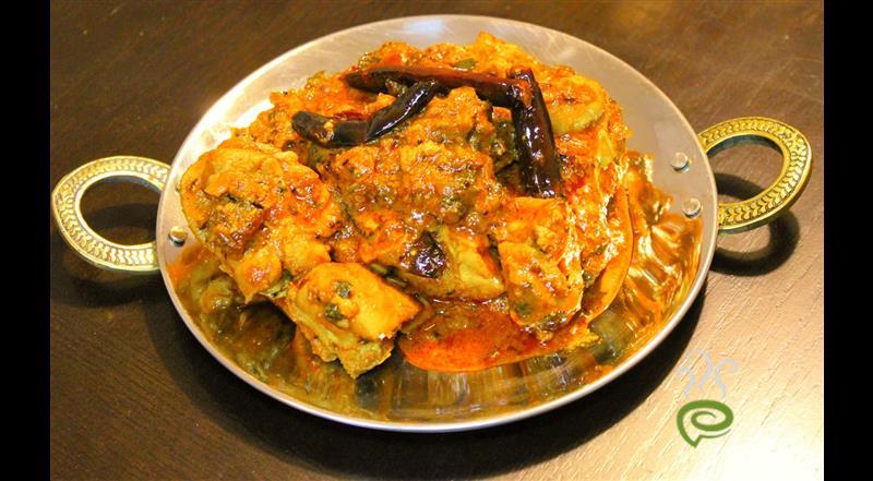 Chicken Achari (Achaari Video)